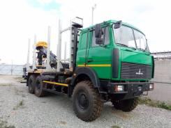 МАЗ 6317. Сортиментовоз МАЗ-6317Х9 6х6, 14 800 куб. см., 20 000 кг. Под заказ
