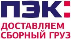 """Заведующий складом. ООО """"ПЭК"""". Улица Резервная 31"""