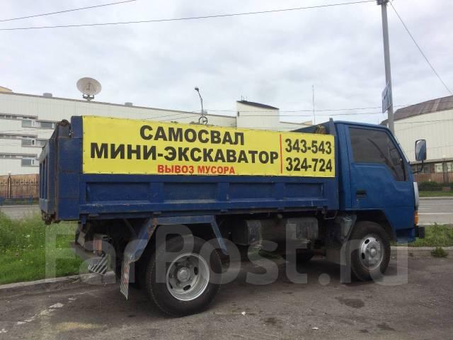 Mitsubishi Canter. Продам Самосвал , 4 200 куб. см., 3 000 кг.