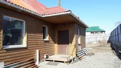 Сдается дом из бруса в центре Артема порядочной русской семье. От частного лица (собственник)