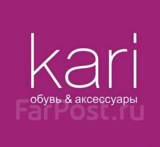 """Продавец-кассир. ООО """"Кари"""". Улица Пограничная 1/1"""