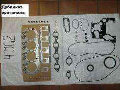 Ремкомплект двигателя. Isuzu MU Isuzu Bighorn Двигатель 4JG2