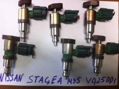 Инжектор. Nissan Stagea, M35 Двигатель VQ25DD