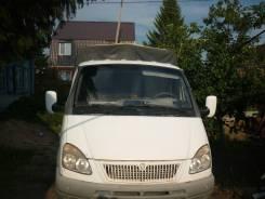 ГАЗ 3302. Продам, обмен ГАЗ-3302 2005г, 2 400 куб. см., 1 500 кг.