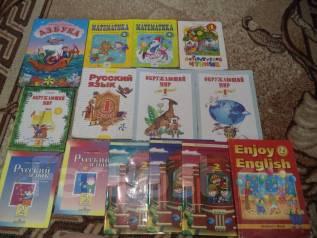 Отдам бесплатно учебники 1-5 классы