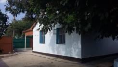 Дом в Крыму на квартиру во Владивостоке. От частного лица (собственник)