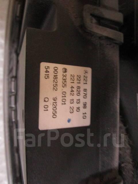 Консоль панели приборов. Mercedes-Benz S-Class, W221