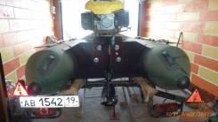 Лидер Тайга-320 К. Год: 2016 год, длина 3,20м., двигатель подвесной, 6,00л.с., бензин