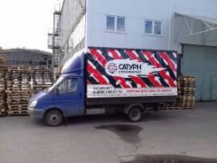 ГАЗ 3302. Продам Газель, 2 500 куб. см., 1 800 кг.