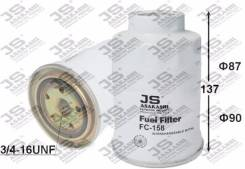 Фильтр топливный FC158J FC158J JS Asakashi FC158J