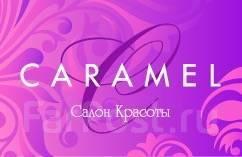Парикмахер-универсал. Салон красоты. Проспект Красного Знамени 25