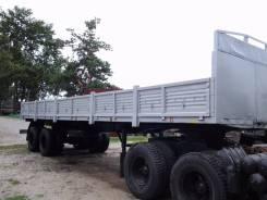 Кзап. Продам полуприцеп КЗАП 89944, 17 499 кг.