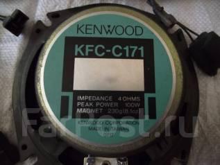 Динамики Kenwood KFC - С171