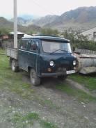 УАЗ 39094 Фермер. Продается УАЗ 339094 фермер, 3 000 куб. см., 1 000 кг.