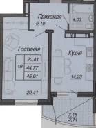 1-комнатная, Стахановская. Прикубанский, агентство, 46 кв.м.