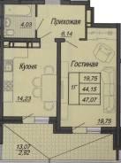 1-комнатная, Стахановская. Прикубанский, агентство, 47 кв.м.