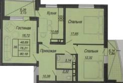 3-комнатная, Стахановская. Прикубанский, агентство, 80 кв.м.