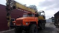 Урал Ивановец. Проается автокран, 14 000 кг., 16 м.