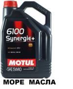Motul 6100. Вязкость 5W-40, полусинтетическое