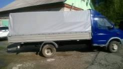ГАЗ 330202. Газель удлиненная, 2 500 куб. см., 1 500 кг.