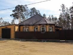 Продам шикарнейший дом на свежем воздухе!. Клюквенная 47, р-н Октяборьский, площадь дома 87 кв.м., скважина, отопление электрическое, от частного лиц...