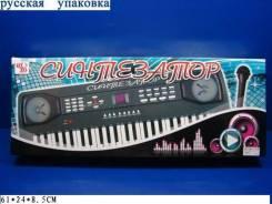 Синтезаторы. Под заказ