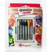 """Карандаши для грима цветные """"Фиксики"""""""