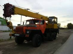 Урал 5557. Продается автокран на базе Урал 14 т, 111 111 куб. см., 14 000 кг., 14 м.