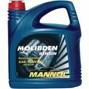 Mannol. полусинтетическое. Под заказ