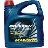 Mannol Diesel. полусинтетическое. Под заказ