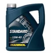 Mannol Standard. минеральное. Под заказ