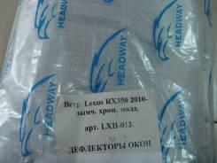 Ветровик. Lexus RX350