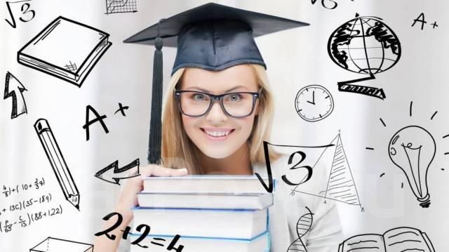 Курсовые и дипломные работы Помощь в обучении в Хабаровске Курсовые и дипломные работы в Хабаровске