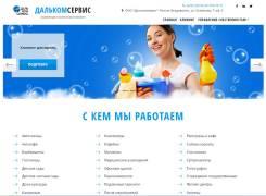 Ателье готовых сайтов - IKEA современного веб-сервиса.