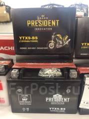 President. 9 А.ч., Прямая (правое), производство Китай