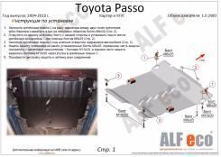 Защита двигателя. Toyota Passo, KGC10 Daihatsu Boon Двигатель 1KRFE. Под заказ