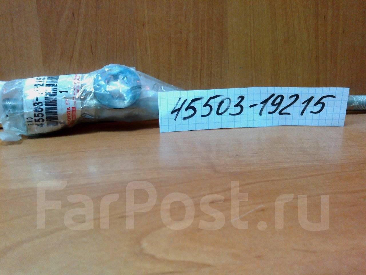 прокачка амортизаторов toyota48531-42120 tokico