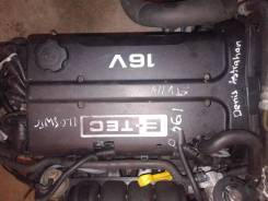 Двигатель в сборе. Chevrolet: Tacuma, Aveo, Lanos, Nubira, Rezzo Daewoo Lanos, KLAT Daewoo Tacuma Daewoo Nubira Двигатель A16DMS