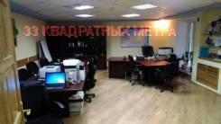 Сдается офис в районе Некрасовской!. 112,0кв.м., улица Некрасовская 53б, р-н Некрасовская. Интерьер