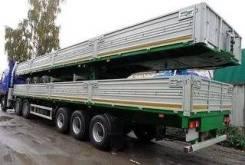 МАЗ 975800. Полуприцеп МАЗ-975800, 27 400 кг.