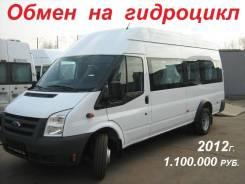 Продам готовый бизнес ( доход 100 - 200 тыс. руб. /месяц ).