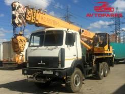 Машека КС-5571BY-5. Автокран вездеход 32 тонн на шасси МАЗ, 14 800 куб. см., 32 000 кг., 28 м.