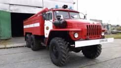 Пожарные машины. 11 500 куб. см.