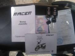 Racer. 150 куб. см., исправен, птс, с пробегом