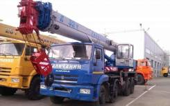 Галичанин КС-55713-1В. КС 55729-1В автокран 32 т. (Камаз-6540) Овоид, 32 000 кг., 30 м.
