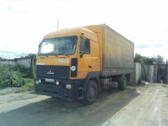 МАЗ 5340А5. Продаётся грузовик , 14 860 куб. см., 9 000 кг.