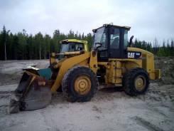 Caterpillar 938H. Фронтальный погрузчик CAT 938Н, 6 600 куб. см., 5 000 кг.