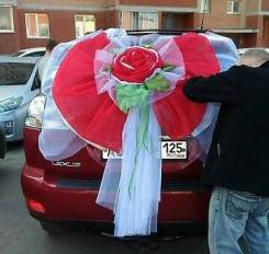 Банты на машину.