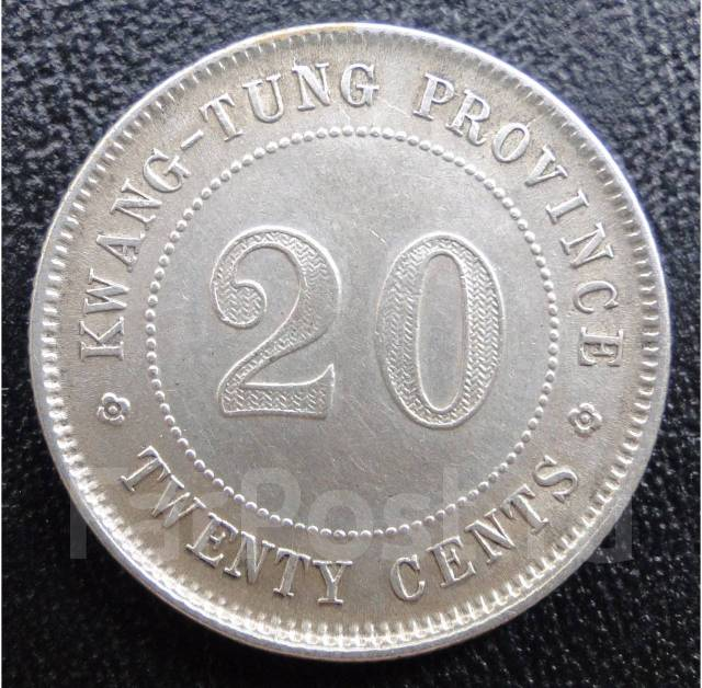20 центов китай стоимость 50 копеек 1985 года цена