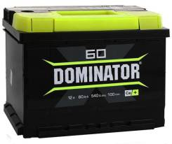 Dominator. 60 А.ч.